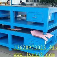 东坑铸铁模具台、铁制工模台、重型钳工桌生产厂家