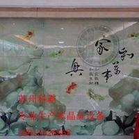 青岛玻璃上印图片的机器叫什么淄博冰晶移门冰晶屏风设备