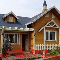 小木屋生产,生态木屋别墅制作
