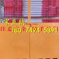施工电梯平台防护门_广西电梯井口防护网_玉林电梯井楼层防护门