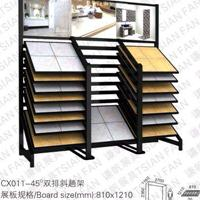 高端优质瓷砖展示架 陶瓷展示架 斜躺瓷砖展架CX011