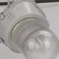 NFC9180防眩泛光灯 GC101防水防尘防震投光灯 电厂节能通道照明灯