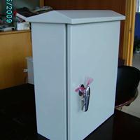 防爆电力柜户外电控柜特别订做防爆配电箱巨金品质保证IP66