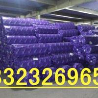 阻燃防火奥美斯B1级橡塑保温板最新价格厂家动态