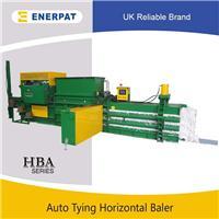 印刷厂专用全自动废纸打包机
