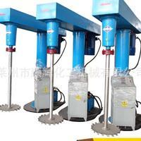 供应涂料油墨高速液压升降分散机