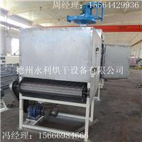 永利烘干直销食品烘干机 多层虫草干燥机加工定制