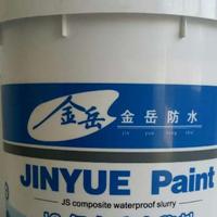 JS复合防水涂料济南防水涂料