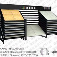 石材展示架CX009天花板展具 瓷砖展示架 木地板展架