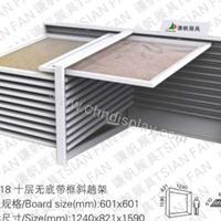 专利产品货源稳定展示架石材瓷砖斜躺式cx018谦帆组装钢材展示柜