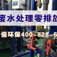 青岛污水处理回用设备