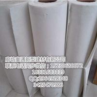 超薄=【奥通建材】高温隔热耐火材料陶瓷纤维纸