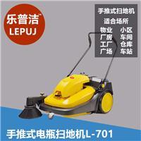 青岛工业园扫地吸灰一体机/宁波L-701手扶电瓶扫地机价格
