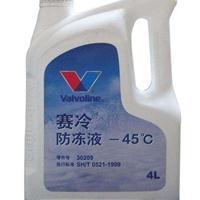 -45度4L康明斯赛冷防冻液工程机械用冷却液