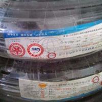 深圳金环宇电缆报价RVV2*1软电缆