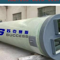 苏克赛斯(湖南)成套设备有限公司