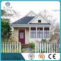 轻钢别墅 抗震保温 绿色环保 装配式住宅 新型集成化房屋