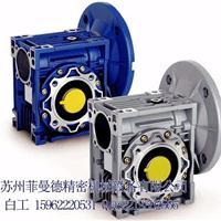 蜗轮蜗杆减速机_涡轮减速机工厂直销