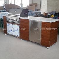 阿尔俾斯A2501碳化木户外烧烤台烹饪台 庭院烧烤台施工 迹途烤吧
