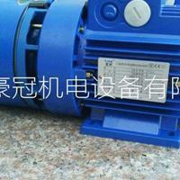 紫光电磁制动电机-刹车电机