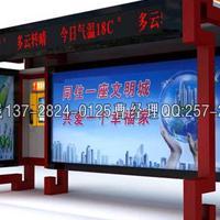 公交候车亭厂家|东莞候车亭供应商|广州候车亭制作