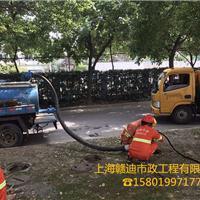 2017上海金山区污水管道清洗[高压清洗管道]