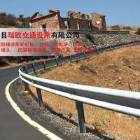 汽车防撞板 墙面防撞板 公路防撞栏 车库防撞栏 厂家定制型