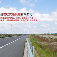 公路波形梁护栏@高速护栏板厂家推荐@喷塑W型护栏板
