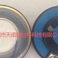 深圳耳机喇叭扬声器专用粘接胶水