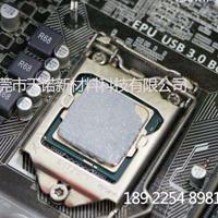 广东CPU散热硅脂导热膏生产厂家
