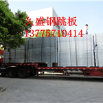 供应新型镀锌钢架板