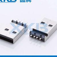 USB2.0连接器公头USB2.0插头USB插座贴片/焊线式