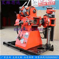 徐州百米地质钻机 岩芯钻探机械 小型地质勘探钻机