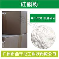 出售硅酮粉 硅酮母粒 耐高温耐磨润滑剂