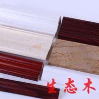 宁德竹木纤维集成墙板400平板厂家价格