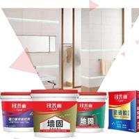 广东省专注防水材料研发的防水涂料厂家