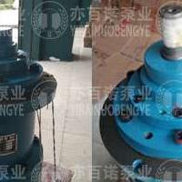 出售HSJ120-42捷能电力配套螺杆泵机组