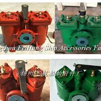 DOUPLEX OIL STRAINER双联燃油滤器A40-0.4/0.22
