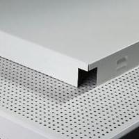 福瑞尔铝业,专业的幕墙铝板生产厂家,