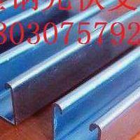C型钢热镀锌C型钢厂家直供