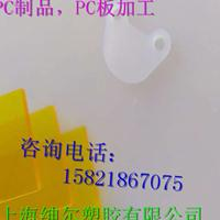 PC透明耐力板加工 ,耐力板价格 阻燃PC实心耐力板