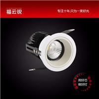 COB可控硅调光射灯