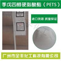 出售PETS耐高温润滑剂 一件包邮