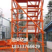 专业生产高空作业爬梯,多功能安全爬梯