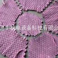 洲宇精品陶瓷加热毯