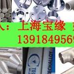 GH3039管材棒料