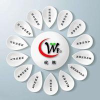 上海涂料阻燃剂厂家   高标准涂料专用阻燃剂
