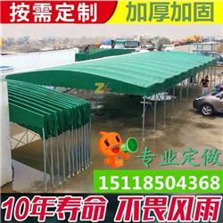 东莞中盛蓬业厂家定制移动雨棚活动雨棚推拉雨棚