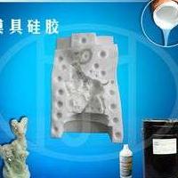 文化石模具硅胶 液体硅胶