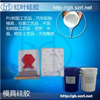 软瓷专用液体硅胶 模具硅胶